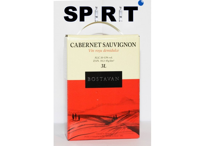 Вино красное Каберне Совиньон 3 литра (Cabernet Sauvignon 3л)